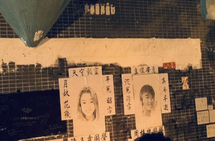 Lest We Forget: 3 Months After the Decease of 22-year-old HK Student Chow Tsz-lok