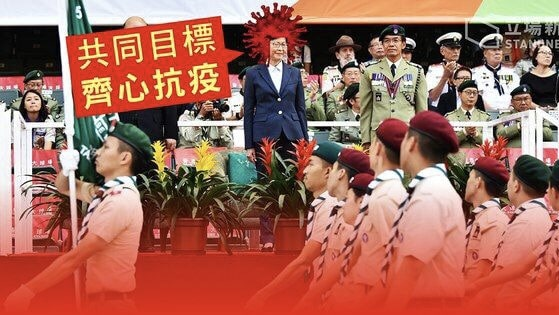 Hong Kong Government Recruits Boy Scouts for Quarantine Tasks