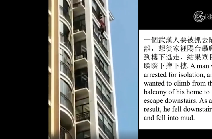 【QuickTake by Gnews 】Wuhan Funeral Parlour Carries Dead Dead from the Unit Building