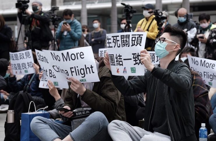Feb 9 HK Aviation Employees Strike: Flight Attendants Held Assembly to Demand Closure of Borders