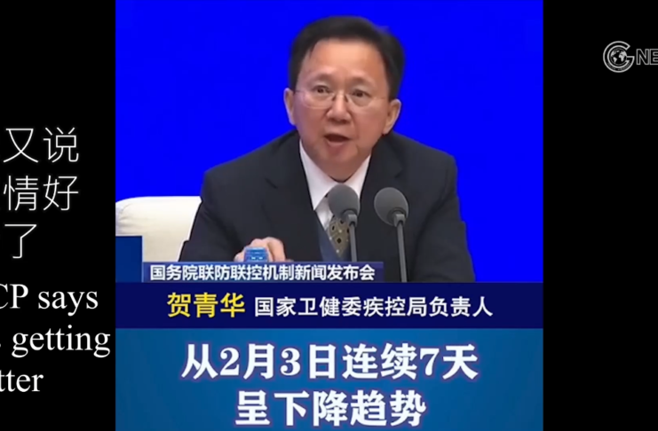 【Quicktake】CCP officials announce an improvement of the situation! is that gospel ?