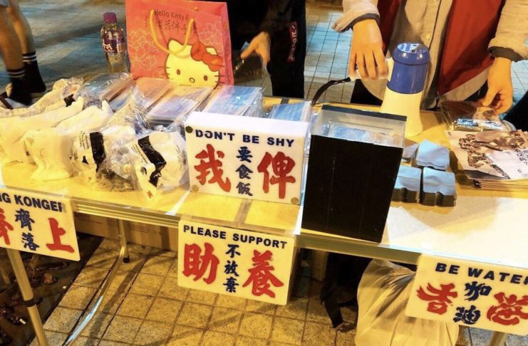 Second Day of Protest: HK Kowloon Bay Residents Oppose Unconsulted Designated Clinic