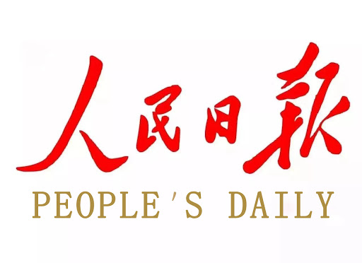 Brother Rain interprets CCP's front page news—People's Daily March 5th 2020