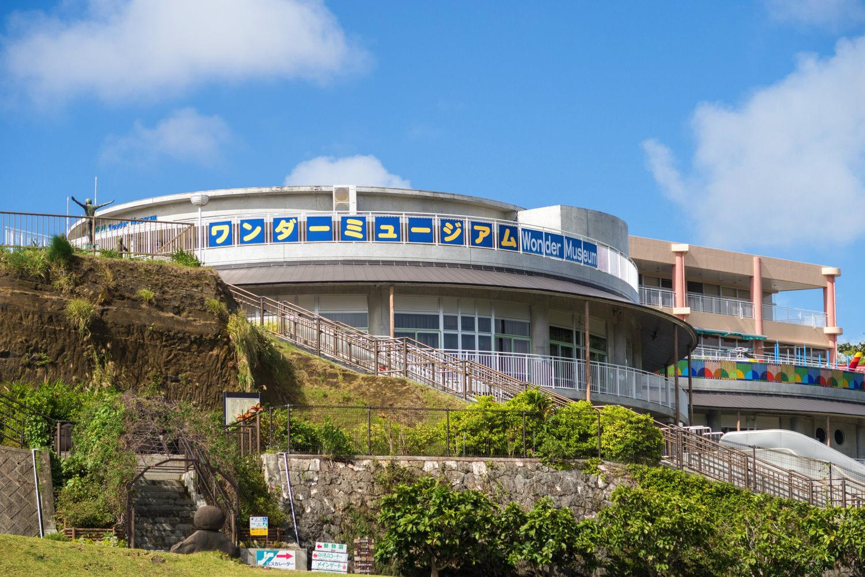 沖縄こどもの国1
