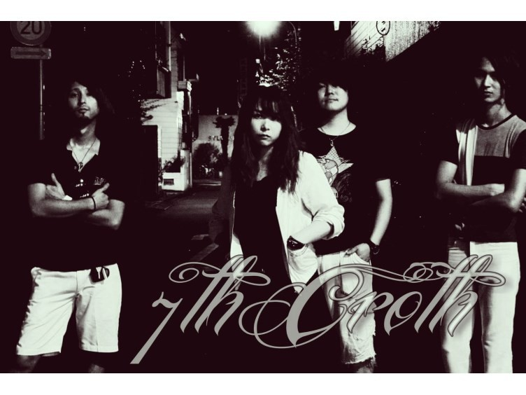 7th Croth