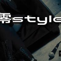 零style