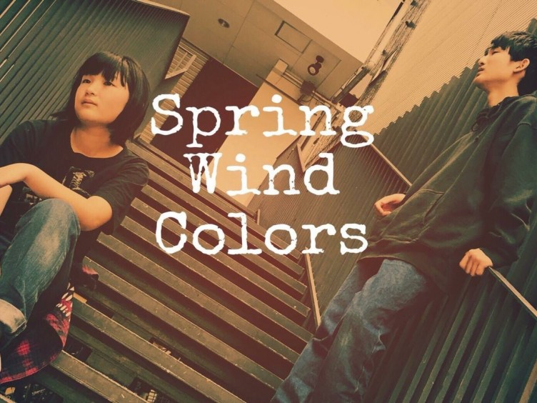 Spring Wind Colors