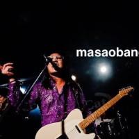 マサオバンド