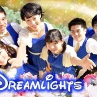Dreamlights