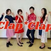 Clap*Clap