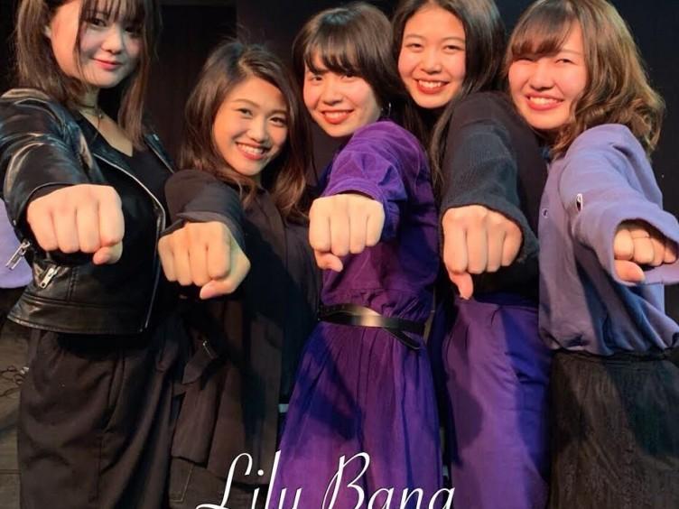 Lily Bang
