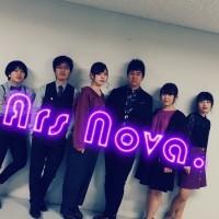 Ars Nova.