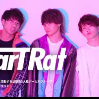 Star T Rat