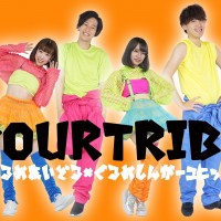 GOURTRIBE
