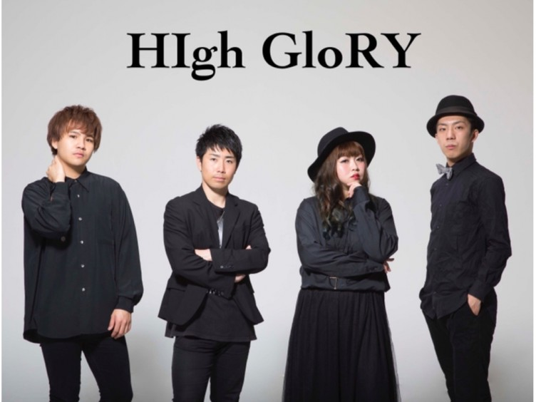 HIgh Glory