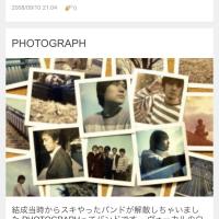 photographコピーバンド