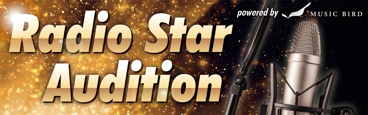 Radio Star Audition