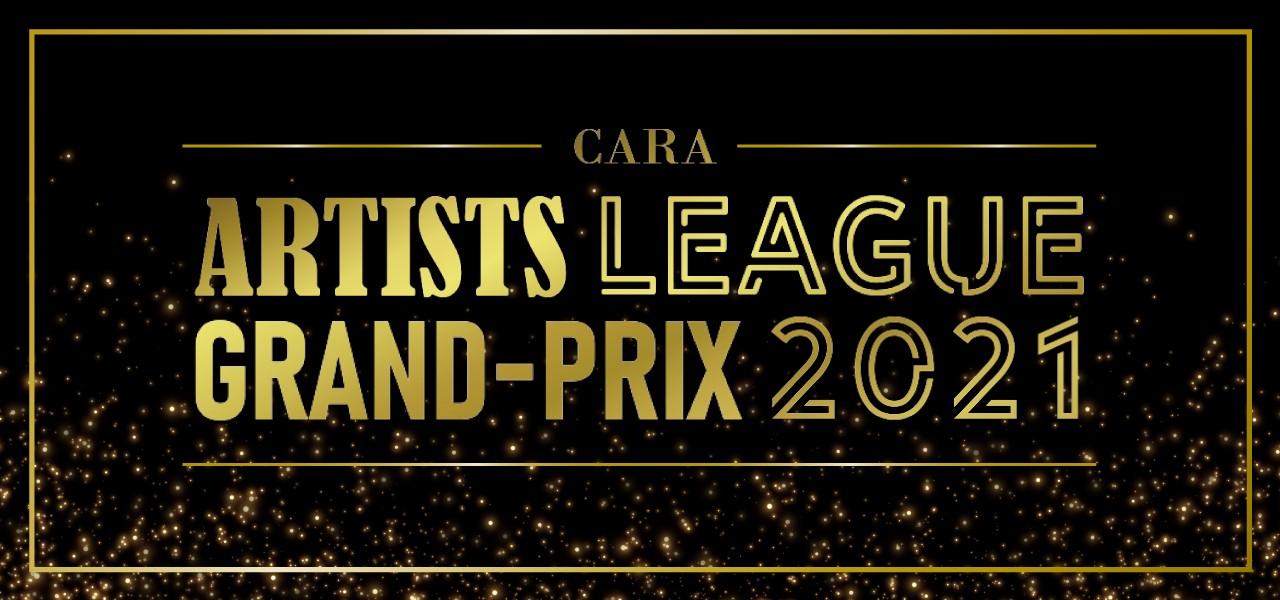 ARTISTS LEAGUE GRAND-PRIX 2021