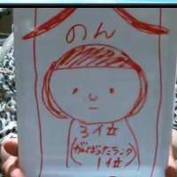 大阪で生まれた男