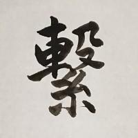 じぇい(teppei-chan)