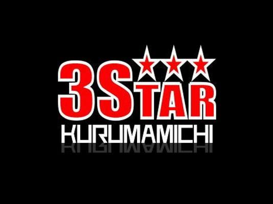3star KURUMAMICHI【愛知】