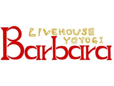 ライブハウス代々木Barbara【東京】