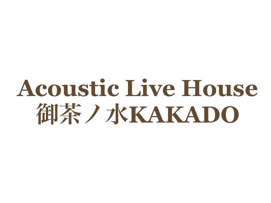 御茶ノ水KAKADO【東京】