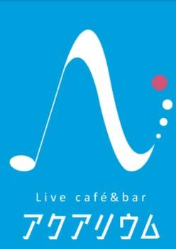 Livecafé&bar アクアリウム【福岡】