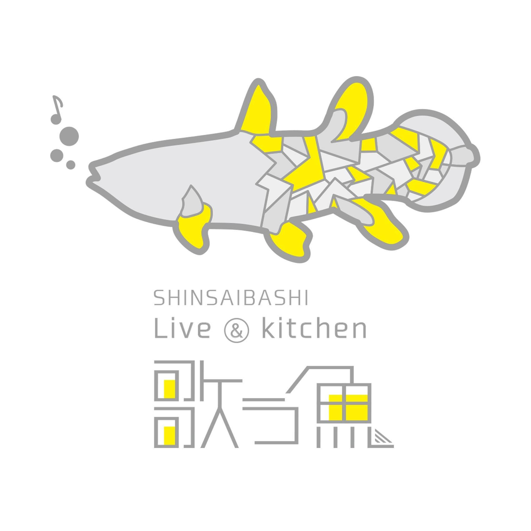 歌う魚【大阪】