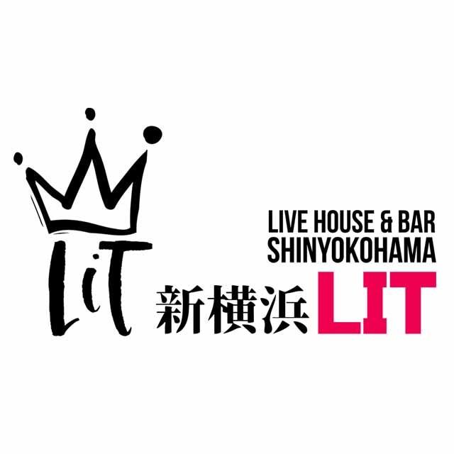 ライブハウス新横浜LiT【神奈川】
