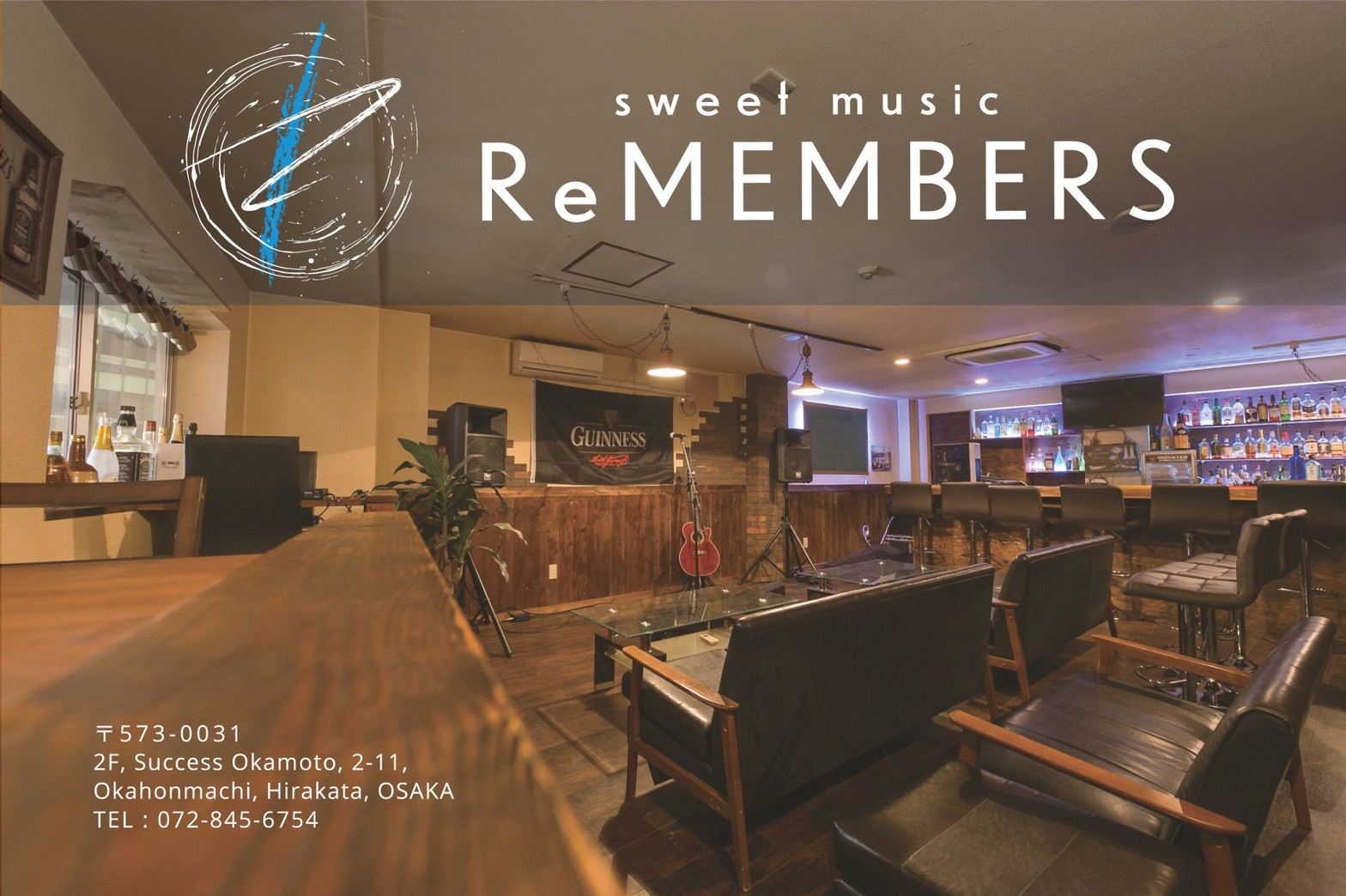 sweet music ReMEMBERS【大阪】
