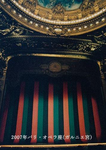 歌舞伎 海外公演