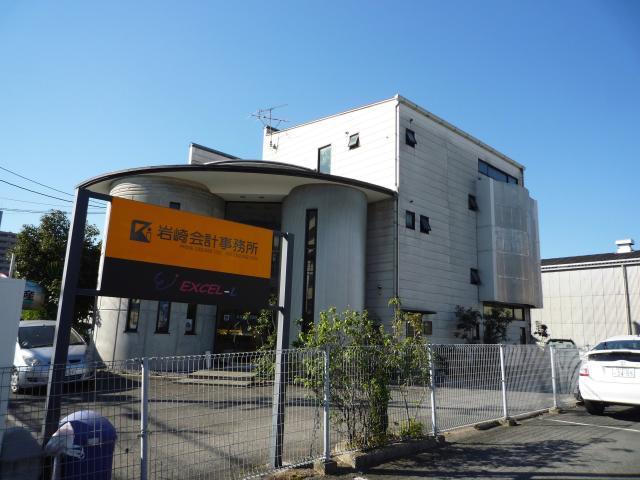 画像: 岩崎勝彦税理士事務所(愛知県名古屋市緑区鳴海町山下4-1)