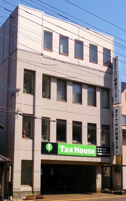 画像: あすか中央税理士法人(新潟県長岡市宮原3丁目12番16号)