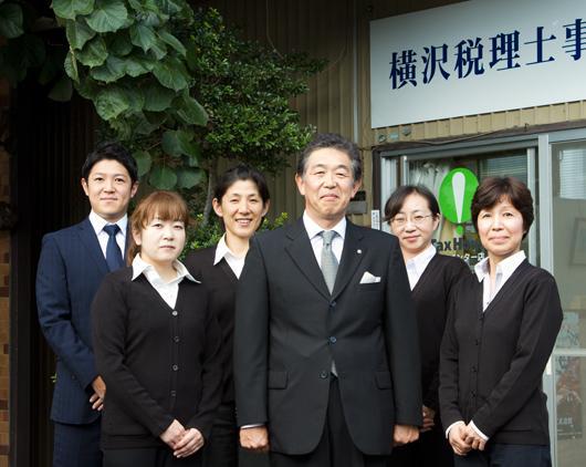 画像: 横沢税理士事務所(長野県上田市上田307番地7)