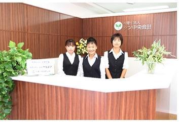 画像: シン中央会計(埼玉県所沢市久米551-3 東亜ビル1F)