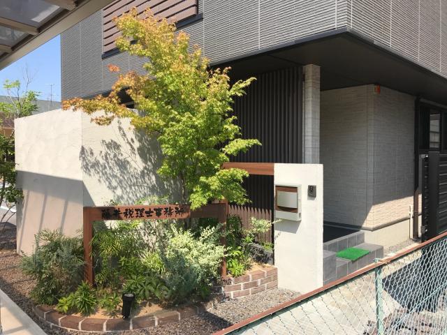 画像: 藤井税理士事務所(愛知県西尾市熊味町小松島48番地1)