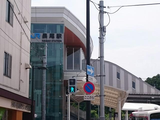 画像: 平田義明税理士事務所(大阪府枚方市長尾元町6丁目1番6号 )