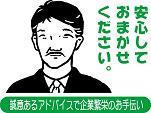 画像: 三木泰税理士事務所(大阪府貝塚市海塚3-9-17)