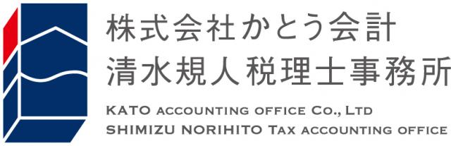 画像: 清水規人税理士事務所(愛媛県西条市朔日市518番地2)