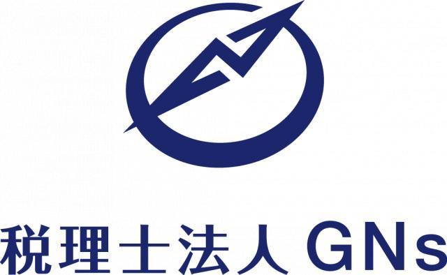 画像: 税理士法人GNs(東京都新宿区新宿6丁目7-1 エルプリメント新宿406)