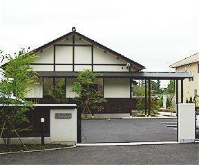 画像: 税理士神山俊男事務所(茨城県水戸市河和田町546番地の2)
