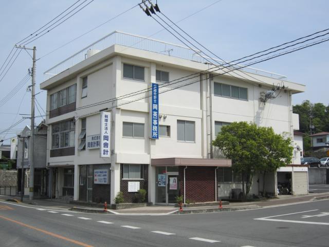 画像: 税理士法人岡會計(香川県小豆郡土庄町 甲737番地4)