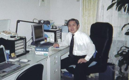 画像: 古越久之税理士事務所(東京都新宿区新宿2-11-4ストークビル長崎第一1002)