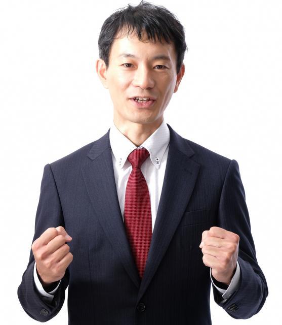 画像: 児島泰洋公認会計士・税理士事務所(愛知県名古屋市名東区 高針荒田1311番地の2)