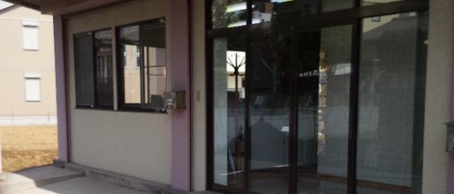 画像: 櫛田実税理士事務所(千葉県船橋市東船橋3丁目36番1号)