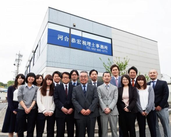 画像: 税理士法人 DEIGHT(愛知県名古屋市緑区 浦里2丁目12番)