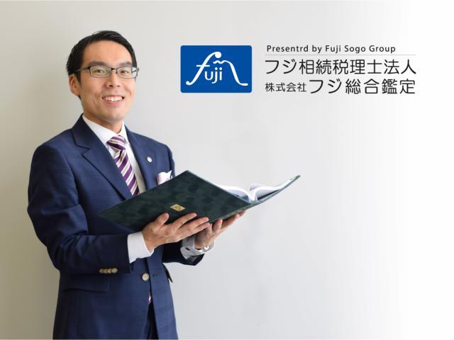 画像: フジ相続税理士法人 東京本部(東京都新宿区新宿2丁目1番9号2F)