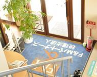 画像: F&Mパートナーズ税理士法人 名古屋事務所(愛知県名古屋市天白区 原1丁目1212番地)