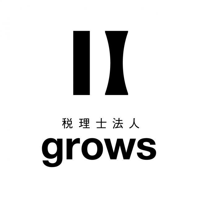 画像: 税理士法人grows(愛知県名古屋市守山区 鳥羽見2丁目4番28号)